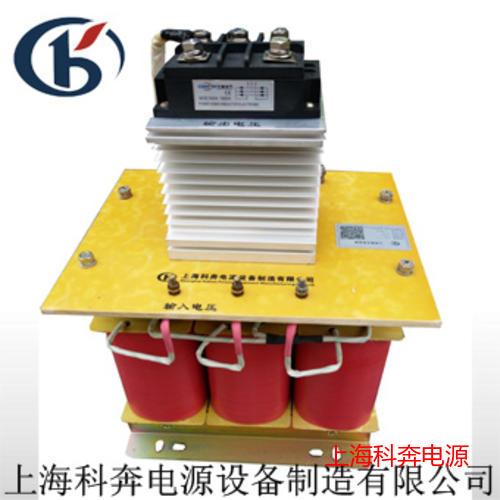 10kva-380/24v三相整流變壓器