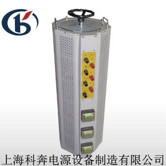 50kva三相接触式调压器.jpg