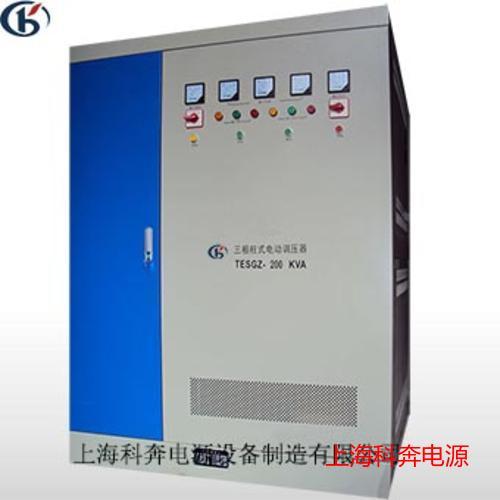 TESGZ-200KVA三相柱式調壓器