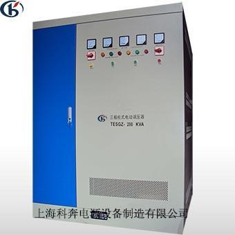 柱式调压器200kva.jpg