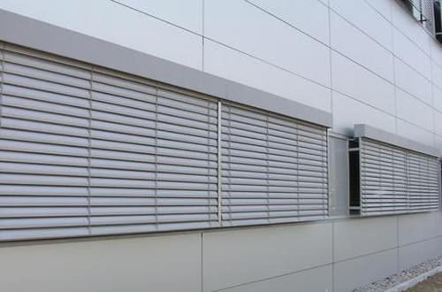 外遮阳,内遮阳,上海魅域智能遮阳技术幸运飞艇