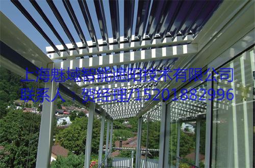外遮阳,上海魅域智能遮阳技术有限公司
