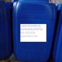 水性浅色口长效型抗黄变剂BETTERSOL 1831W, 耐热性优
