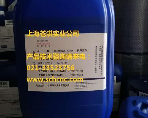 浅色口液态防老化抗黄变剂BETTERSOL 1932,耐热性优