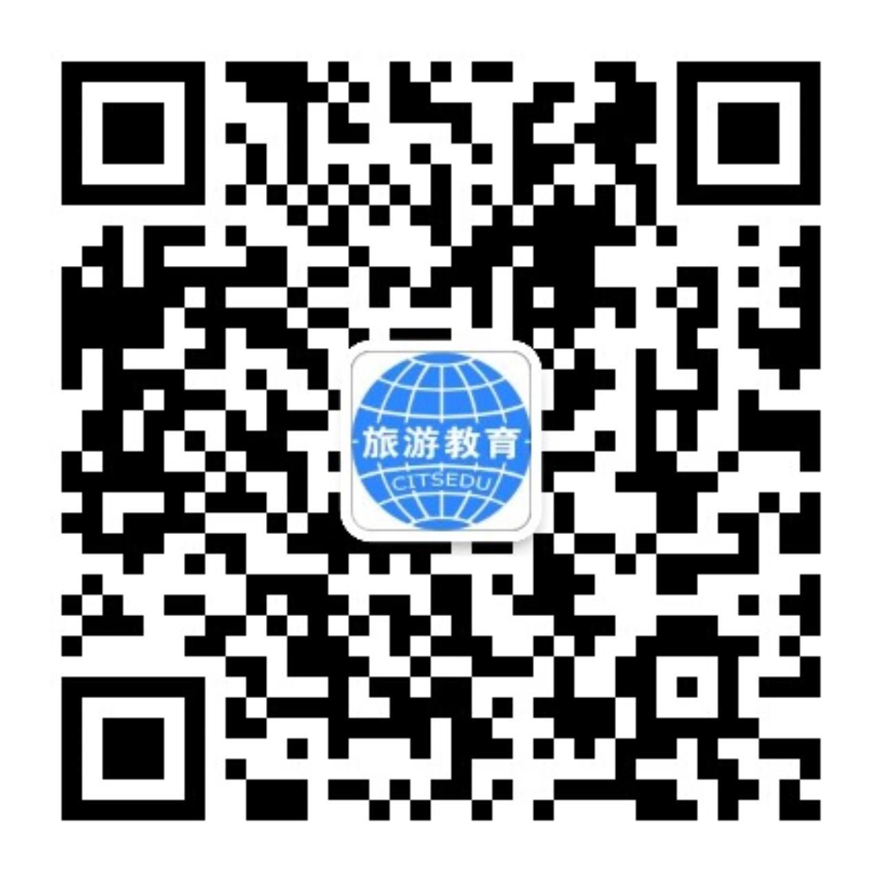 WeChat 圖片_20180731101829