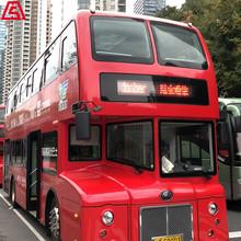 品牌巡游巴士-MINIBAR