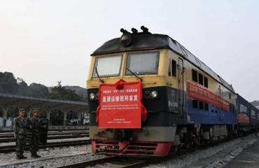 铁路物流的基本信息