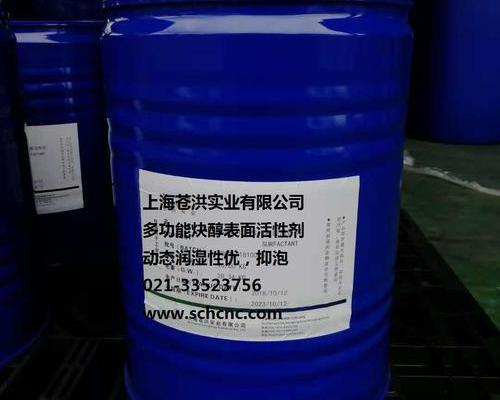 炔二醇表面活性剂BETTERSOL 607,超级润湿剂