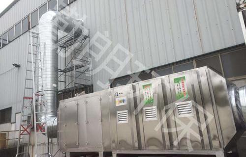 静电净化设备(上海纸杯厂)