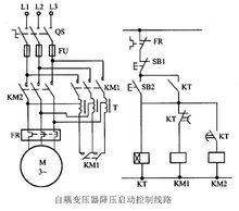 自耦变压器降压启动控制线路