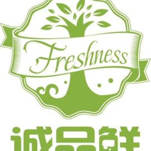 深圳市诚品鲜智能科技有限公司
