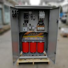 315v變400v蓄能并網升壓柜