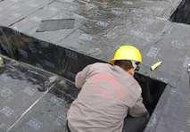 防水工程案例