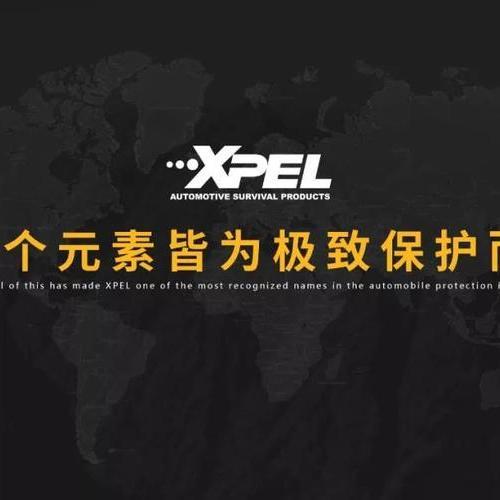 X5系列XPEL汽车窗膜