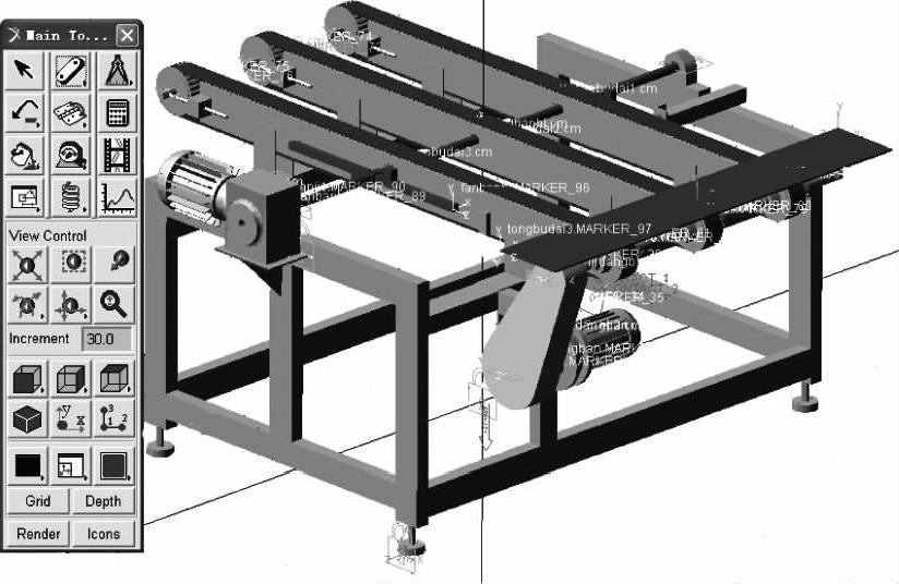 图5 翻板机构虚拟样机模型