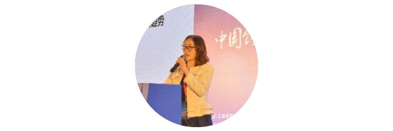 网站嘉宾-肖海蓉.jpg