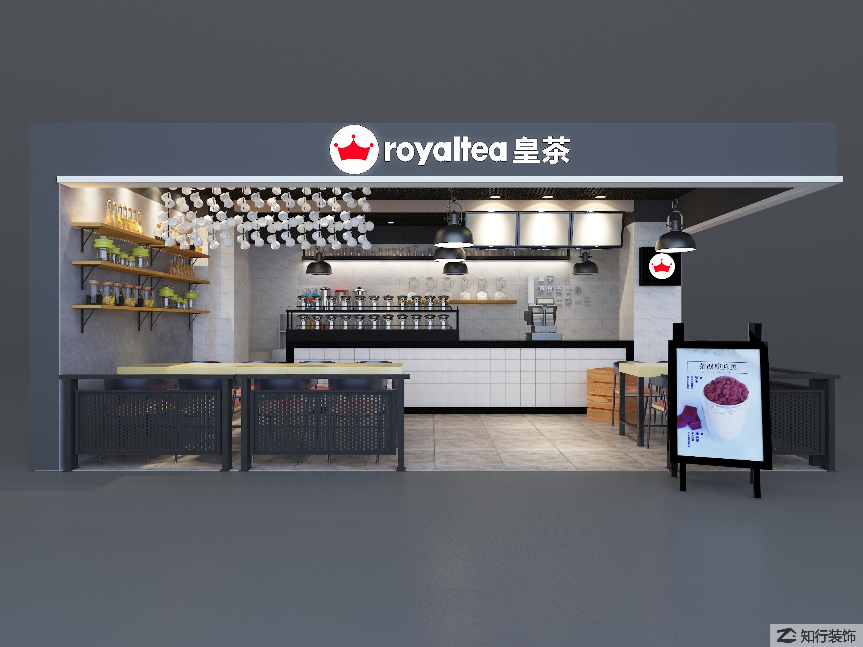 上海皇茶效果图.jpg