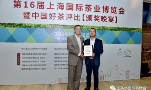 第十六届上海国际茶业博览会||指定健康茶点