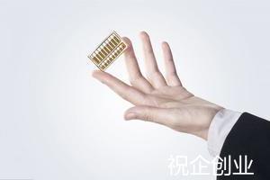 怎么选择上海代理记账公司?