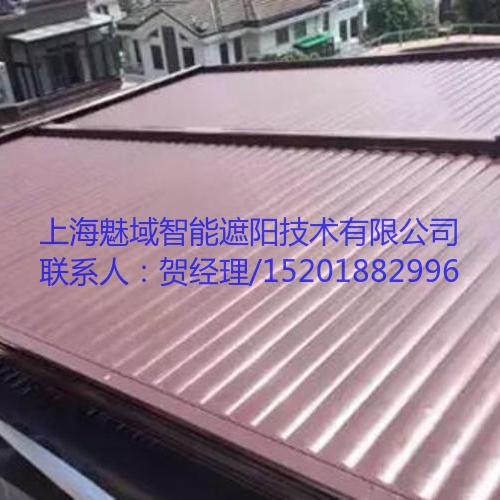 户外铝合金百叶(KS90 可收),上海魅域