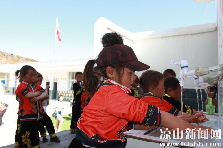 从小养成好习惯。昭觉县泥地乡瓦里村戈洛阿莫社幼教点小朋友餐前洗手。