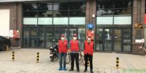 中国工商银行武青北路支行