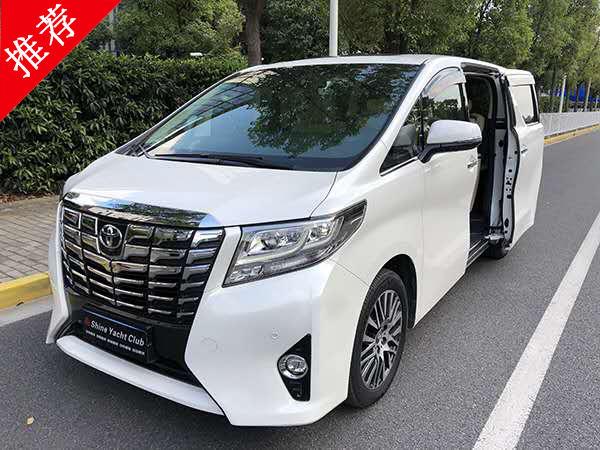 上海租车-丰田埃尔法