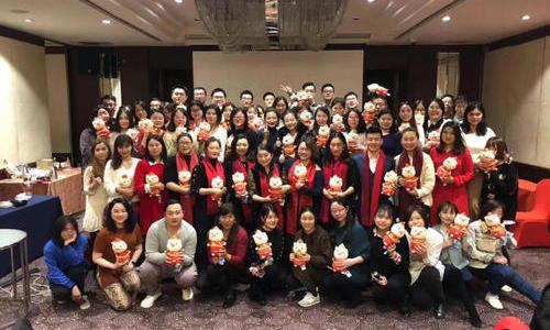 莱蒙国际2018年度总结大会暨年度晚会——携手追梦,共创辉煌!