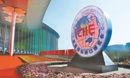 莱蒙国际荣膺第二届进口博览会推荐商旅服务商