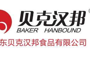 贝克汉邦logo