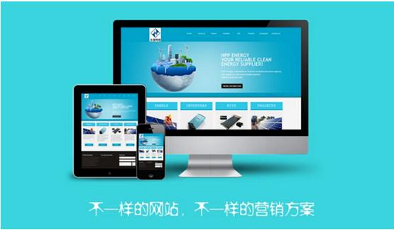 营销型网站.jpg