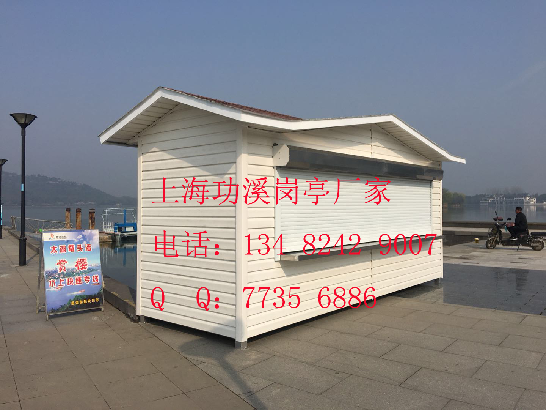 功溪挂板岗亭1006.jpg
