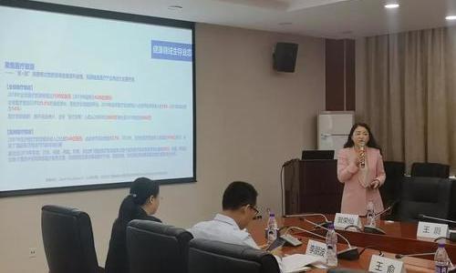 彭玲:如何利用国际医疗技术推动国内医疗旅游新发展