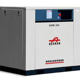 DSPM-50A永磁變頻螺桿空壓機