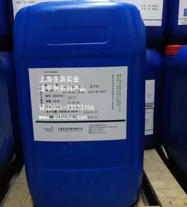 高体育彩票氟素流平剂 BETTERSOL 3173B,抗缩孔优异,重涂优