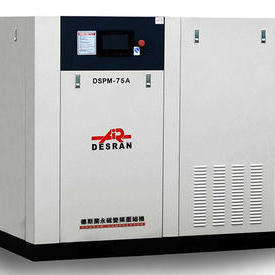 DSPM-75A永磁變頻螺桿空壓機