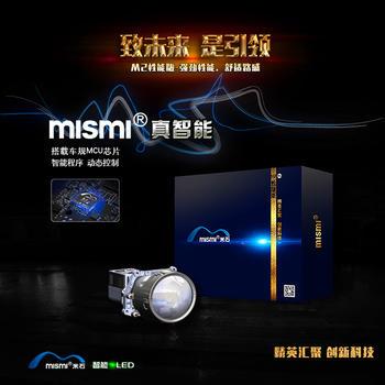 米石LED M2 Pro 性能版