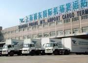 敦豪全球货运投资1.15亿元扩建浦东国际空运仓库