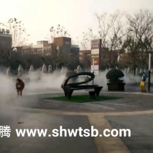 景观喷雾 视频