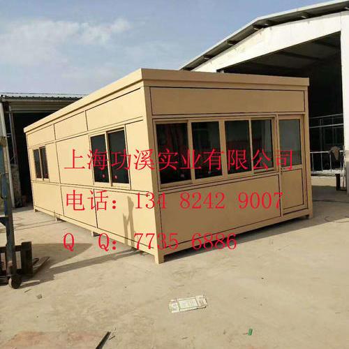 钢结构保安岗亭