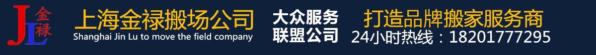 1558400800(1)_副本
