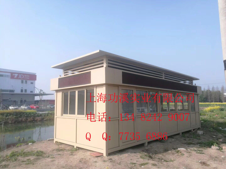 钢结构大型岗亭0001.jpg