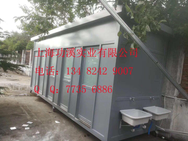 移动公厕 (1).jpg