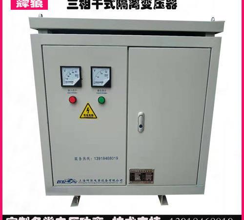 380v转380v隔离变压器