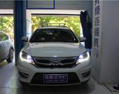 南京汽車大燈改裝  比亞迪S7改汽車大燈  南京藍精靈改燈
