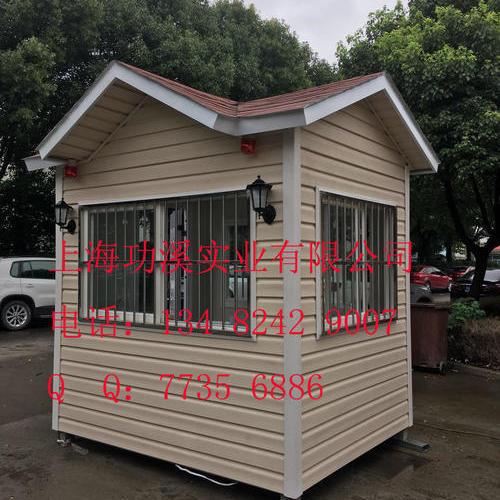 PVC挂板保安岗亭
