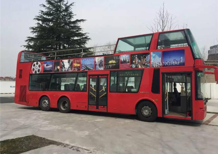 婚庆租车-上海双层巴士婚车  HOT