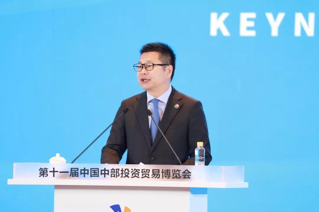 2019年第十一届中部博览会
