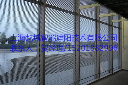 房子内遮阳与外遮阳有什么区别,上海魅域智能遮阳技术有限公司