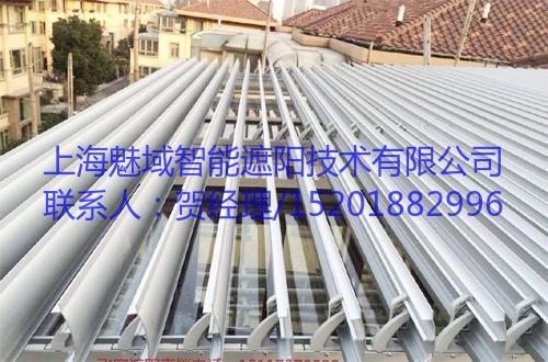 室内外遮阳,上海魅域智能遮阳技术有限公司